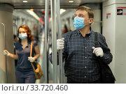 Subway ride during a pandemic COVID-19. Стоковое фото, фотограф Яков Филимонов / Фотобанк Лори