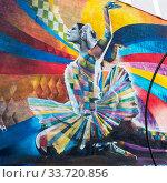 Майя Плисецкая в роли Одетты. Граффити на стене дома в сквере Майи Плисецкой. Москва (2019 год). Редакционное фото, фотограф Александр Щепин / Фотобанк Лори