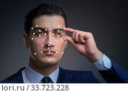 Купить «Concept of face recognition software and hardware», фото № 33723228, снято 5 июня 2020 г. (c) Elnur / Фотобанк Лори