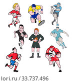 Купить «Set or collection of cartoon character mascot style illustration of rugby union or rugby league player running, passing pigskin ball on isolated white background.», фото № 33737496, снято 12 июля 2020 г. (c) age Fotostock / Фотобанк Лори