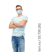 young man in protective medical mask. Стоковое фото, фотограф Syda Productions / Фотобанк Лори
