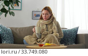 sad sick young woman drinking hot tea at home. Стоковое видео, видеограф Syda Productions / Фотобанк Лори