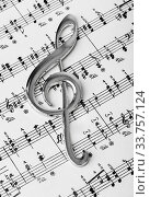Купить «Treble clef on music sheet - musical art background», фото № 33757124, снято 31 мая 2020 г. (c) easy Fotostock / Фотобанк Лори