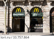 McDonald's in old building. It is world's largest chain of hamburger fast food restaurants. Редакционное фото, фотограф Papoyan Irina / Фотобанк Лори