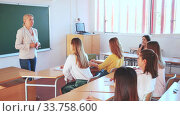 Купить «Female speaker giving lesson for university students in lecture hall», видеоролик № 33758600, снято 26 мая 2020 г. (c) Яков Филимонов / Фотобанк Лори