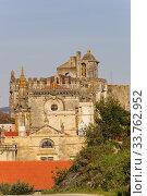 Купить «Convento de Cristo,año 1162, Tomar, distrito de Santarem, Medio Tejo, region centro, Portugal, europa.», фото № 33762952, снято 5 июня 2020 г. (c) easy Fotostock / Фотобанк Лори