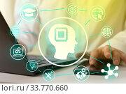 Artificial intelligence and icons. Industrial brain gears web development ideas, concepts. Стоковое фото, фотограф Григорий Алехин / Фотобанк Лори