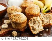 Купить «Sweet banana muffins», фото № 33776208, снято 3 апреля 2020 г. (c) Надежда Мишкова / Фотобанк Лори