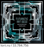 Купить «Vector shiny blue color metal retro art deco futuristic decoration isolated black layout background», фото № 33784756, снято 3 июня 2020 г. (c) easy Fotostock / Фотобанк Лори
