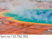 Купить «Inspiring natural background. Pools and geysers fields in Yellowstone National Park, USA.», фото № 33792392, снято 16 июля 2020 г. (c) easy Fotostock / Фотобанк Лори