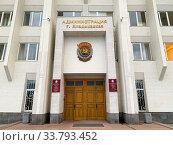 Купить «Здание Администрации города Владикавказа», фото № 33793452, снято 28 июня 2019 г. (c) Овчинникова Ирина / Фотобанк Лори
