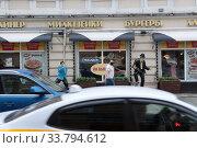 Купить «Москва, Рождественский бульвар в дни самоизоляции при коронавирусной инфекции COVID-19,», эксклюзивное фото № 33794612, снято 8 мая 2020 г. (c) Дмитрий Неумоин / Фотобанк Лори