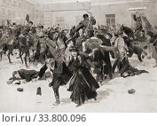 Купить «Mounted police using knouts to disperse a crowd supporting Labour Members outside the Taurida Palace, St. Petersburg, Russia, after the formation of the...», фото № 33800096, снято 7 июля 2019 г. (c) age Fotostock / Фотобанк Лори