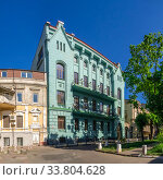 Купить «Old historic house in Odessa, Ukraine», фото № 33804628, снято 3 мая 2020 г. (c) Sergii Zarev / Фотобанк Лори