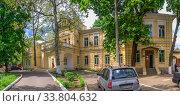 Купить «Psychoneurological center in Odessa, Ukraine», фото № 33804632, снято 30 апреля 2020 г. (c) Sergii Zarev / Фотобанк Лори