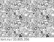 Cool modern seamless pattern. Стоковая иллюстрация, иллюстратор Миронова Анастасия / Фотобанк Лори