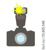 Купить «Фотоаппарат и сработавшая на нем вспышка», иллюстрация № 33805548 (c) Румянцева Наталия / Фотобанк Лори