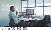 Купить «Thoughtful businessman in modern office», видеоролик № 33805556, снято 12 октября 2019 г. (c) Wavebreak Media / Фотобанк Лори