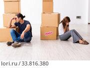 Купить «Young pair and many boxes in divorce settlement concept», фото № 33816380, снято 3 сентября 2019 г. (c) Elnur / Фотобанк Лори