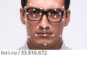 Купить «Concept of face recognition software and hardware», фото № 33816672, снято 5 июня 2020 г. (c) Elnur / Фотобанк Лори