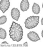 Vector seamless doodle pattern on white background. Стоковая иллюстрация, иллюстратор Дмитрий Бачтуб / Фотобанк Лори