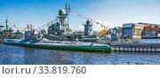 Купить «Дизельная подводная лодка С-189 и военные корабли на праздновании Дня Победы - 9 мая 2020. Набережная Лейтенанта Шмидта. Санкт-Петербург», фото № 33819760, снято 9 мая 2020 г. (c) Сергей Афанасьев / Фотобанк Лори