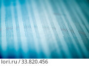 Купить «Financial Data Concept with Numbers, Spreadsheet Bank Accounts Accounting, Concept for Financial Fraud Investigation, Audit and Analysis, Balance Sheet, Numbers Background, Stock Market Quotes», фото № 33820456, снято 25 мая 2020 г. (c) age Fotostock / Фотобанк Лори