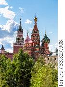 Купить «Moscow Kremlin, Cathedral of Vasily Blessed», фото № 33827908, снято 7 июля 2019 г. (c) FotograFF / Фотобанк Лори