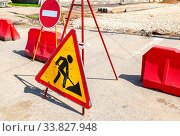 Купить «Road works traffic sign at the city street», фото № 33827948, снято 22 июля 2019 г. (c) FotograFF / Фотобанк Лори