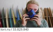 Caucasian male surfboard maker wearing a breathing face mask. Стоковое видео, агентство Wavebreak Media / Фотобанк Лори