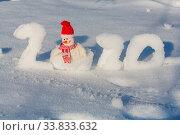 Купить «New Year 2020 date background», фото № 33833632, снято 27 мая 2020 г. (c) easy Fotostock / Фотобанк Лори