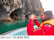 Купить «Tourist in boat tour to unusual marble caves on the lake of General Carrera, Patagonia, Chile. Carretera Austral trip.», фото № 33834932, снято 8 июля 2020 г. (c) easy Fotostock / Фотобанк Лори