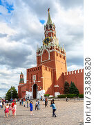 Купить «Spasskaya tower of the Moscow Kremlin in summer», фото № 33836820, снято 7 июля 2019 г. (c) FotograFF / Фотобанк Лори