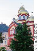 Купить «Ново-Афонский монастырь Симона Кананита. Абхазия», фото № 33837076, снято 1 апреля 2020 г. (c) Евгений Ткачёв / Фотобанк Лори