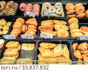 Купить «Fresh delicious cakes and pies with various fillings», фото № 33837832, снято 7 декабря 2019 г. (c) FotograFF / Фотобанк Лори
