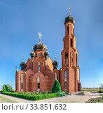 Купить «Church of St Nicholas in Rybakovka, Ukraine», фото № 33851632, снято 31 августа 2019 г. (c) Sergii Zarev / Фотобанк Лори
