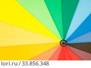 Купить «Close up of multi sector colourful umbrella», фото № 33856348, снято 2 июня 2020 г. (c) easy Fotostock / Фотобанк Лори