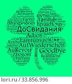 Word Goodbye in different languages word cloud concept. Стоковое фото, фотограф Zoonar.com/Encho Enevski / easy Fotostock / Фотобанк Лори