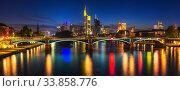 Frankfurt after sunset. Стоковое фото, фотограф Sergey Borisov / Фотобанк Лори