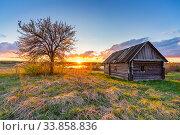 Купить «Colorful sunset in a countryside», фото № 33858836, снято 6 июля 2020 г. (c) Sergey Borisov / Фотобанк Лори