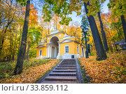Павильон Миловида в Царицыно в Москве и осенние деревья (2018 год). Редакционное фото, фотограф Baturina Yuliya / Фотобанк Лори