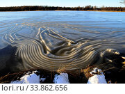 Купить «Wrinkled ice on the surface of the lake in Finland, an interesting natural phenomenon», фото № 33862656, снято 28 мая 2020 г. (c) easy Fotostock / Фотобанк Лори
