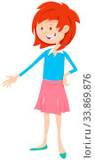 Cartoon Illustration of Happy Elementary or Teen Age Girl Comic Character. Стоковое фото, фотограф Zoonar.com/Igor Zakowski / easy Fotostock / Фотобанк Лори