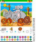 Cartoon Illustration of Educational Mathematical Counting and Addition Game for Children with Wild Animal Characters. Стоковое фото, фотограф Zoonar.com/Igor Zakowski / easy Fotostock / Фотобанк Лори