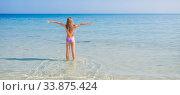 Купить «Adorable little girl have fun at tropical beach during vacation», фото № 33875424, снято 20 февраля 2020 г. (c) Дмитрий Травников / Фотобанк Лори