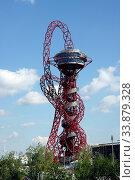 Orbit, Olympic Park, Stratford, Newham, London, England. Стоковое фото, фотограф Alex Bartel / age Fotostock / Фотобанк Лори