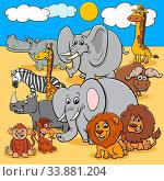 Cartoon Illustrations of Happy African Mammals Animal Characters Group. Стоковое фото, фотограф Zoonar.com/Igor Zakowski / easy Fotostock / Фотобанк Лори