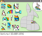 Cartoon Illustration of Educational Jigsaw Puzzle Game for Children with Easter Bunny Character. Стоковое фото, фотограф Zoonar.com/Igor Zakowski / easy Fotostock / Фотобанк Лори