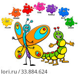 Cartoon Illustration of Basic Colors Educational Worksheet with Funny Butterfly and Caterpillar Insect Characters. Стоковое фото, фотограф Zoonar.com/Igor Zakowski / easy Fotostock / Фотобанк Лори