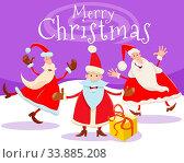 Cartoon Illustration of Christmas Design or Greeting Card with Happy Santa Claus Characters. Стоковое фото, фотограф Zoonar.com/Igor Zakowski / easy Fotostock / Фотобанк Лори